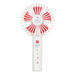 ハローキティUSB充電式ハンディ扇風機