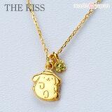 ポムポムプリン THE KISS ネックレス(クローバー)