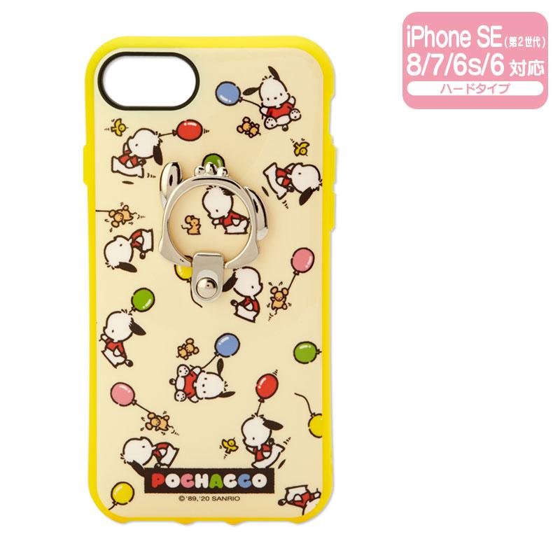 スマートフォン・携帯電話アクセサリー, ケース・カバー  iPhone 8iPhone 7