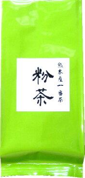 熊本産一番茶の粉茶 200g【お茶】【煎茶】【日本茶】【粉茶】【九州】アウトレット 訳あり ポイント消化 水出し 冷茶 熊本 応援 支援【#元気いただきますプロジェクト】