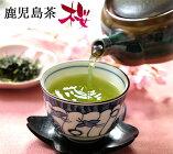 鹿児島新茶(桜)100g送料無料!