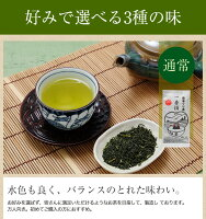 熊本ぐり茶一番摘み通常品おすすめ