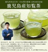 粉末緑茶50g×3個セット送料無料上質鹿児島知覧茶使用微粉末、石臼でじっくり挽いています。こだわりの品【鹿児島茶】【粉茶】