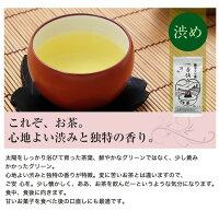 熊本ぐり茶、「通常品」3個セット