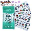 ハロウィンデザイン不織布マスク ハロウィンマスク 使い捨てマスク 大人用