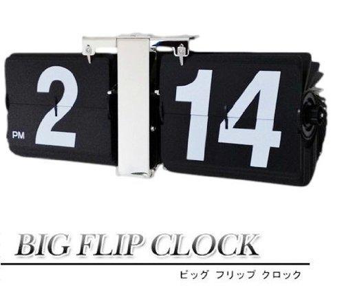 送料無料 壁掛け時計 大きな フリップクロック パタパタ時計 壁掛け 置時計 兼用