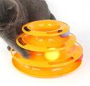 猫 ねこ おもちゃ ぐるぐるタワー ネコ ボール 回転タワー ペット用品 玩具 遊び道具 オレンジ