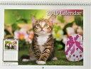カレンダー 2019 年 可愛い 猫 の カレンダー 壁掛け...