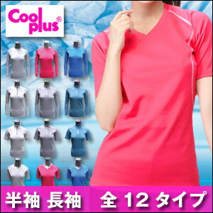コンプレッション インナー レディース コンプレッションウェア コンプレッションシャツ ストレッチ アンダーシャツ スポーツ