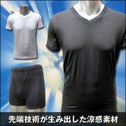 ストレッチ クールインナー Tシャツ トランクス