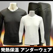 インナー Tシャツ