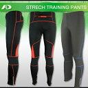 メンズ保温ランウェア ストレッチ トレーニングパンツ ストレッチジャージパンツ