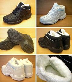 防寒ブーツ靴レディース/雪シューズ女性用ショート