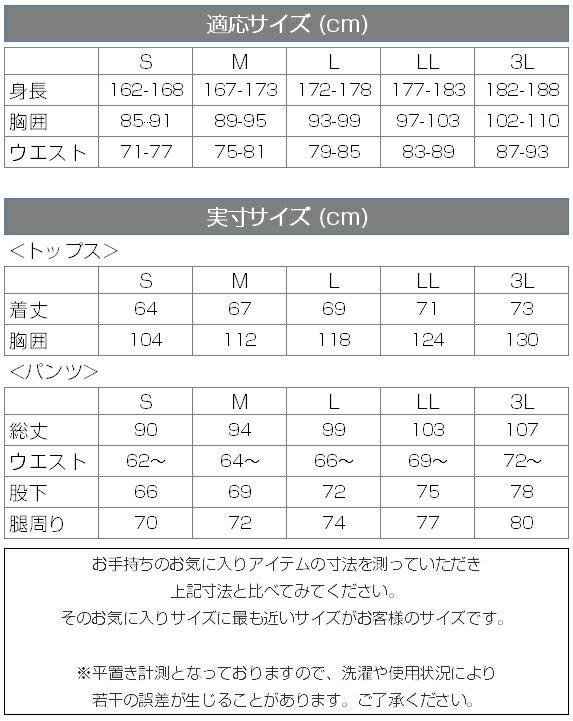 【目玉商品】ジャージ上下メンズS〜3L6色/トレーニングウェア上下組みストライプ送料無料/