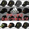 ADIDAS CAP/アディダス スポーツキャップ/帽子/