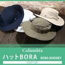 ColumbiaBoraBoraBooney/コロンビアボラボラブーニーハット/帽子キャップHAT/