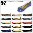【超目玉】BUTTERFLY TWISTS バタフライツイスト/持ち運びに便利な折り畳み型コンパクト携帯シューズ レディース靴 バレエシューズ 送料無料