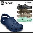 【メンズ・レディース】クロックス クラシック(ケイマン) Crocs Classic (Cayman) 送料無料