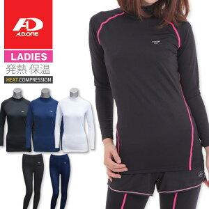 レディース コンプレッションウェア コンプレッションインナー コンプレッションシャツ アンダーシャツ スポーツ インナー