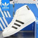 アディダスプロモデルadidasPROMODELS85896メンズスニーカーアディダス送料無料ホワイト×ブラックハイカット靴シューズ
