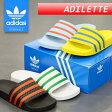 アディダス スポーツサンダル シャワーサンダル アディレッタ ホワイト ブラック 白 黒 イエロー ブルー adidas ADILETTE S78678 S78679 S78677 S78686