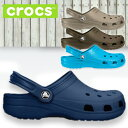 【メンズ・レディース】クロックス クラシック(ケイマン) Crocs Classic (Cayman)