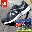 NEWBALANCEM390ニューバランスメンズランニングシューズ/靴スニーカースポーツシューズ送料無料