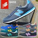 NEW BALANCE U410 ニューバランス メンズカジュアルスニーカー 靴 スポーツシューズ ...