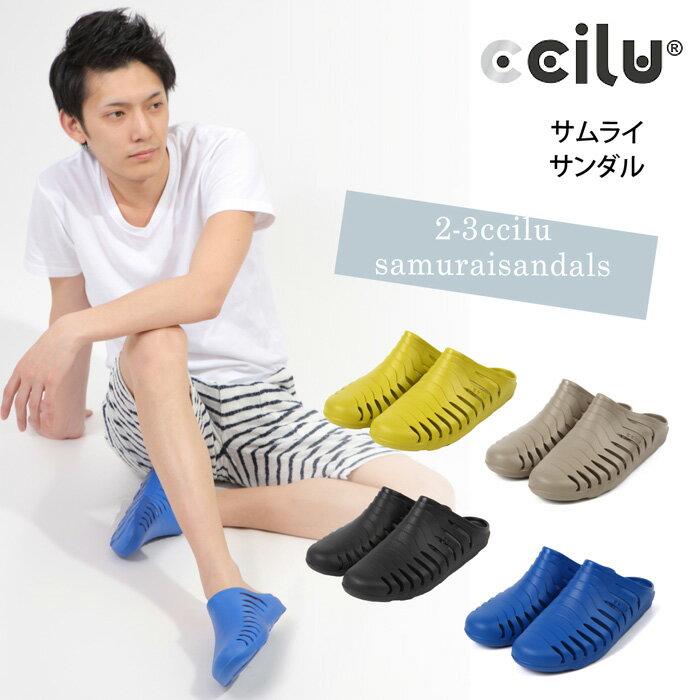 CCILUSAMURAI/チルシューズサンダル