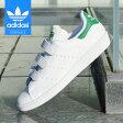 アディダス メンズスニーカー スタンスミス シーエフ adidas STAN SMITH CF S75187 アディダス 靴 シューズ オリジナルス ORIGINALS ホワイト×グリーン