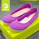 adidasSUNLINAWF99443,F99444