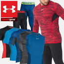 UNDERARMOURHGCOOLSWITCH1275057/1271334/1273985/1271331