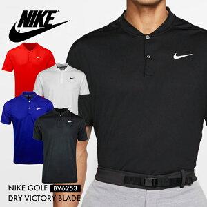 ナイキ メンズ ポロシャツ POLO ドライフィット ビクトリー シャツ Tシャツ トップス ゴルフ NIKE DRY-FIT VICTRY POLO BLD* インナー スポーツ トレーニング ドライ ストレッチ ヘンリーネック
