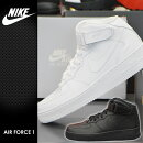 AIRFORCE1MID'07