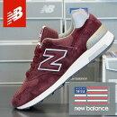 ニューバランスメンズスニーカーアメリカ製NEWBALANCEM1400CBBMADEINUSA/靴スポーツシューズランニングウォーキング送料無料