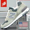 ニューバランスメンズスニーカーアメリカ製NEWBALANCEM1400CSPMADEINUSA/靴スポーツシューズランニングウォーキング