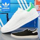 アディダスメンズレディーススニーカースタンスミスメッシュadidasSTANSMITHBB0065靴シューズオリジナルスORIGINALSホワイト×グリーン