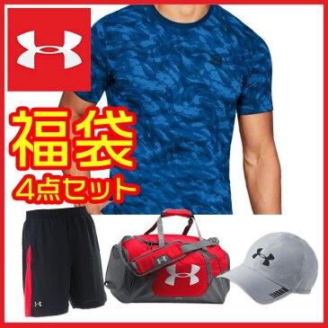 アンダーアーマー福袋 2018 メンズ Tシャツ キャップ スポーツバッグ ハーフパンツ 帽子 ゴルフ 野球 サッカー UNDER ARMOUR