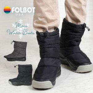 フォルボット FOLBOT スノーブーツ ブーツ 防滑 軽量 防寒 あったか 男性 紳士 メンズ 雪 ブラック グレー
