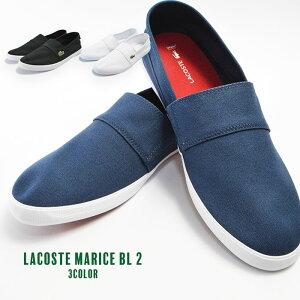 【サマーセール対象アイテム】ラコステ キャンバス LACOSTE 白靴 紳士 男性 スリッポン スリップオン マリス スニーカー 靴 MARICE BL 2 メンズ シューズ シンプル