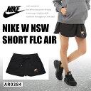 ナイキ ウィメンズ レディース 婦人 パンツ ショートパンツフィットネス NIKE AIR WOMENS FLEECE PANTS AR0384 アウトドア 登山 スポーツ