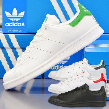 アディダス スタンスミス スニーカー メンズ レディース ホワイト ブラック adidas STAN SMITH シューズ 靴 M20324 M20325