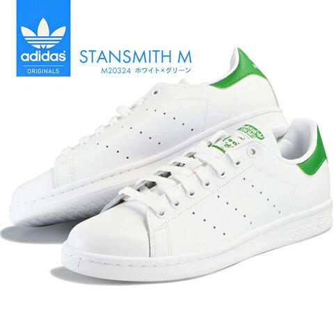 アディダス オリジナルス スタンスミス スニーカー メンズ レディース ホワイト グリーン adidas Originals STAN SMITH シューズ 靴 M20324 白 ローカット トレフォイル 三つ葉 ミツバ お洒落 ファッション 人気 モデル