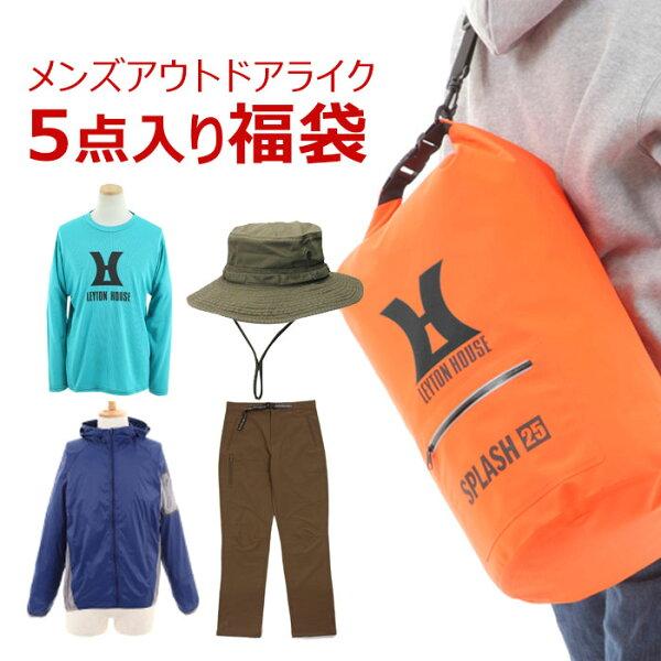 在庫処分大特価 福袋軽量ジャケット防水バッグトレッキングパンツTシャツ帽子ネックウォーマーアウトドアライク6点セット