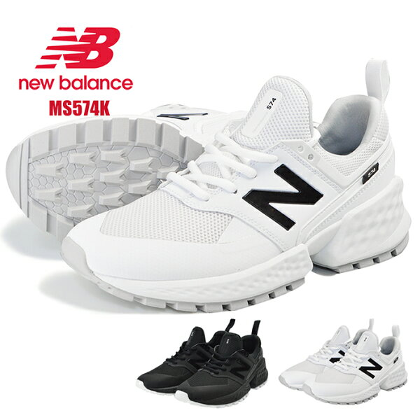 ニューバランスnewbalanceメンズ男性紳士シューズ靴スニーカーランニングジョギングウォーキングワーキング矯正履き心地快適M