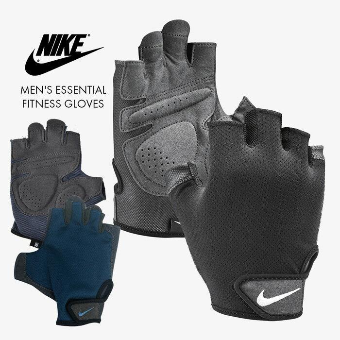 スポーツ器具, トレーニンググローブ  NIKE ESSENTIAL FITNESS TRANING GLOVES