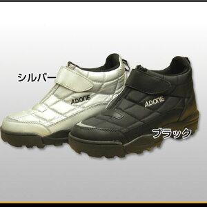 【処分大特価】 のこりわずか! 防寒 靴 メンズ 雪 シューズ 男性用 スノー ブーツ 作業靴