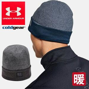 【新春特別プライス】UNDER ARMOUR アンダーアーマー MEN'S CGI FLEECE BEANIE 1343151 メンズ コールドギア フリース ビーニー 防寒 帽子 ニット帽*