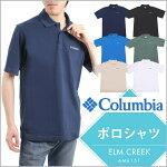 ColumbiaElmCreekPolo/コロンビアメンズ鹿の子ポロシャツ/