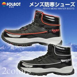 メンズ防寒シューズ/雪ハイカットスニーカーシューズ靴